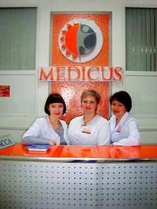 Медикус Щучинск телефон