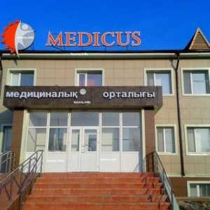 Медикус в Щучинске