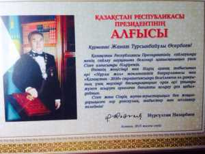 Известного предпринимателя убили в Щучинске