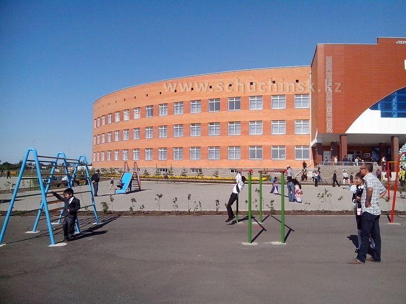 С днем знаний 2016! В Щучинске ко дню знаний открылась щкола-гимназия №7 с государственным языком обучения