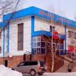 Щучинск бытовая техника торговый дом Восток