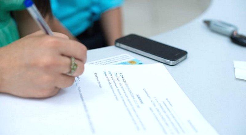 Что такое временная регистрация и как ее оформить