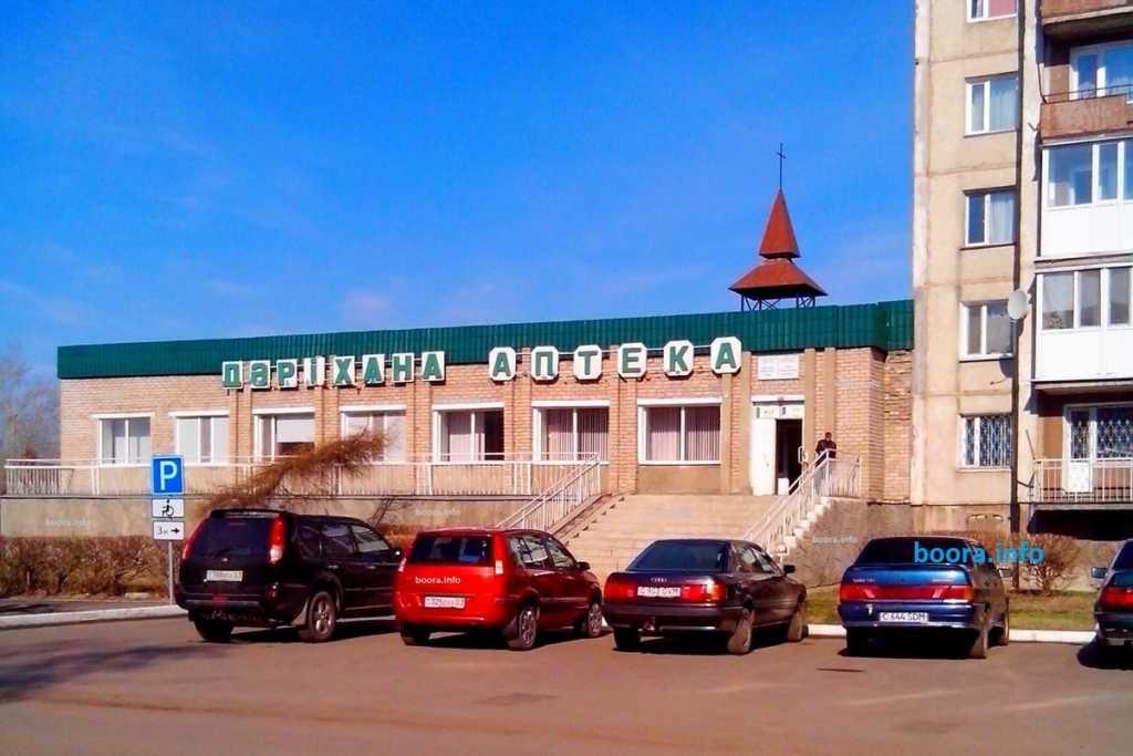 Щучинск аптеки