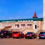 Щучинск аптека ЦЕНТРАЛЬНАЯ