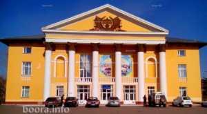 Щучинск Дом культуры