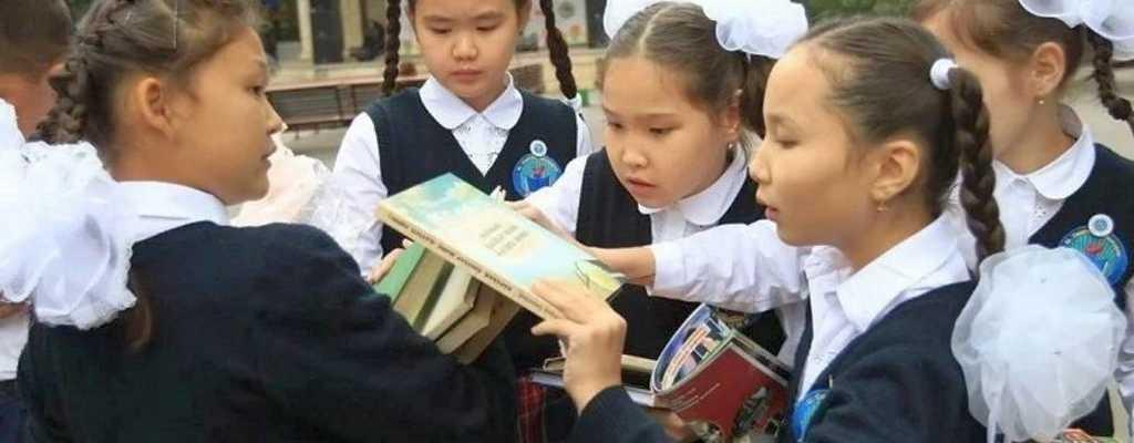 Начало учебного года в Казахстане перенесено на 2 сентября