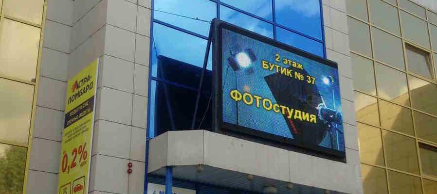Торгово-развлекательный центр GRAND, ТРЦ ГРАНД, ГРАНД Щучинск, Кинотеатр ГРАНД, Кинотеатр Щучинск