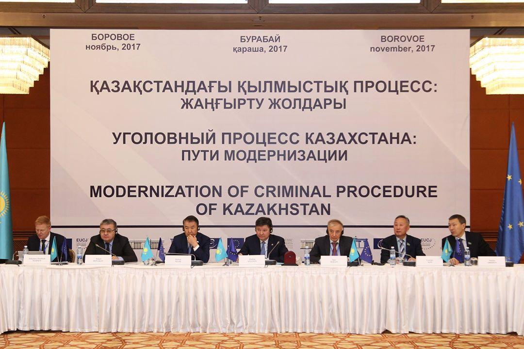 Международная конференция на тему: «Уголовный процесс Казахстана: пути модернизации» состоялась сегодня в г. Щучинск