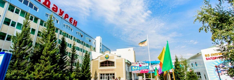 Республиканский учебно-оздоровительный центр «Балдаурен» Боровое