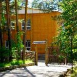 Боровое санаторийоздоровительный центр «Лесная