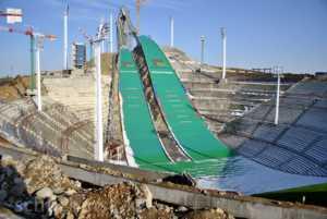 В Щучинске открылась республиканская база лыжного спорта