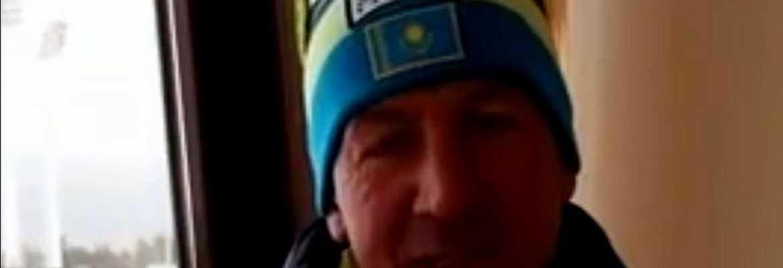 Чемпионат республики Казахстан по лыжным гонкам, FIS Щучинск, 2018 Смешанный командный спринт Кл/х