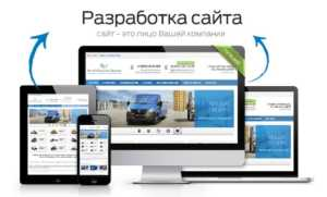 Разработка сайтов в Щучинске
