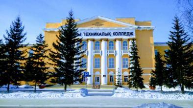 Техколледж Щучинск Высший колледж город Щучинск Бурабайский район