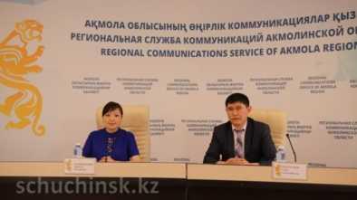 Ситуация с менингитом в Акмолинскойобласти под контролем