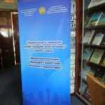 ОФ «Бурабайский Орхусский центр». Участники - медиаторы и общественные организации диалоговой площадки «Медиация в Казахстане: состояние и перспективы»