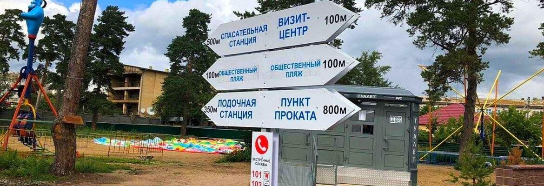 Сделать Боровое круглогодичным курортом, планирует Малик Мурзалин