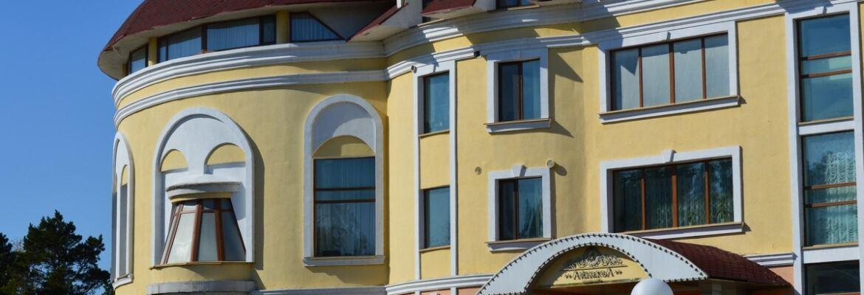 Отель «Айнаколь» Боровое
