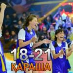 """Новый телевизионный сезон детской спортивной игры """"Я чемпион"""" будут снимать в Бурабай"""