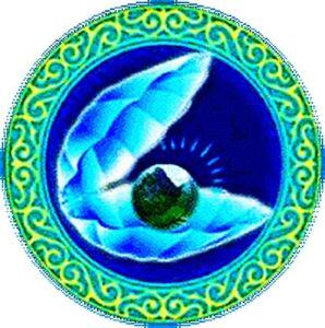 Боровое Казахстан e-burabay