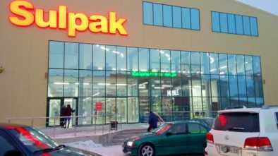 Щуинск торговый дом АК ЖЕЛКЕН