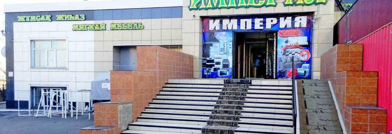 Щучинск торговый дом «Империя» – мебель корпусная, мягкая, бытовая техника, скутеры, мопеды, квадроциклы