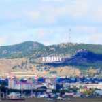 город Щучинск