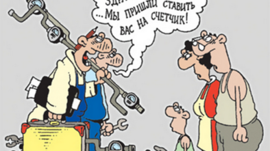Что входит в обязанности КСК в Щучинске