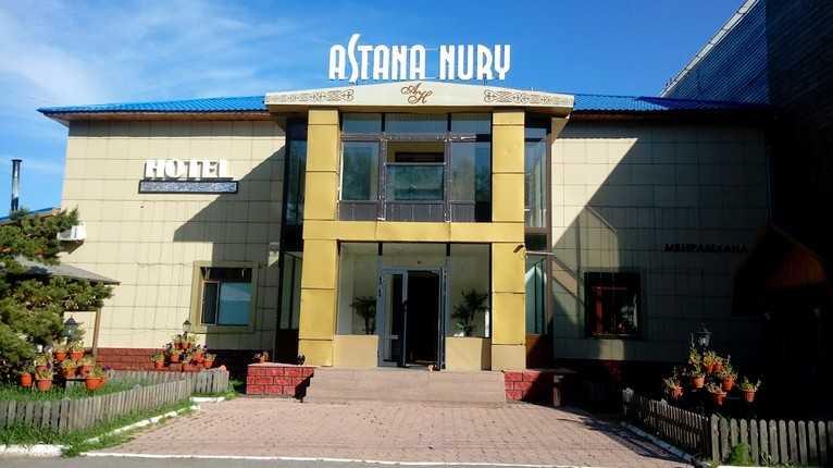 Отель «Астана Нуры» Щучинск
