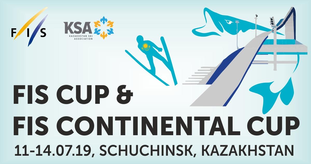 В Щучинске пройдут первые в истории международные соревнования по прыжкам на лыжах с трамплина