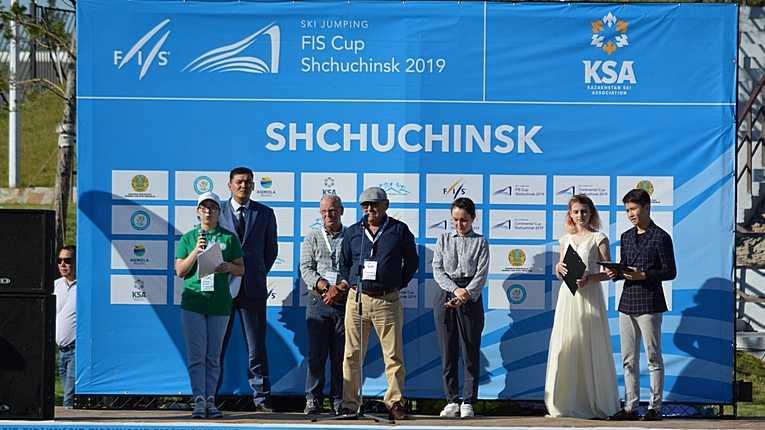 Щучинск церемония открытия международных соревнований по прыжкам на лыжах с трамплина - летние FIS-Кубок и Континентальный Кубок FIS 10 июля 2019 18:00