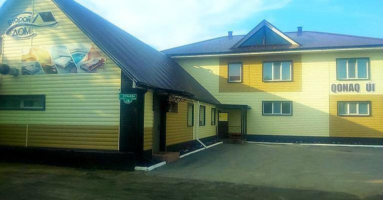 Щучинск мини-гостиница «Второй дом»