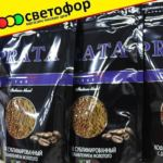 Магазин светофор Щучинск - магазин склад низких цен