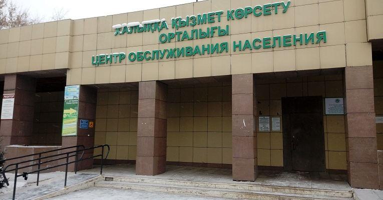 Щучинск ЦОНы приостановили работу на период чрезвычайного положенияВ целях предотвращения распространения коронавирусной инфекции