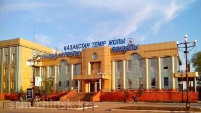 ЖД вокзал Щучинск (станция Курорт-Боровое) расписание поездов и электричек