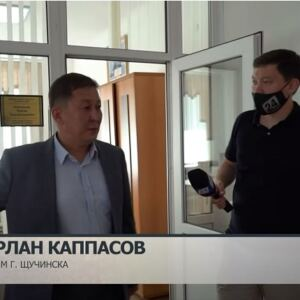 Аким города Щучинска Ерлан Каппасов