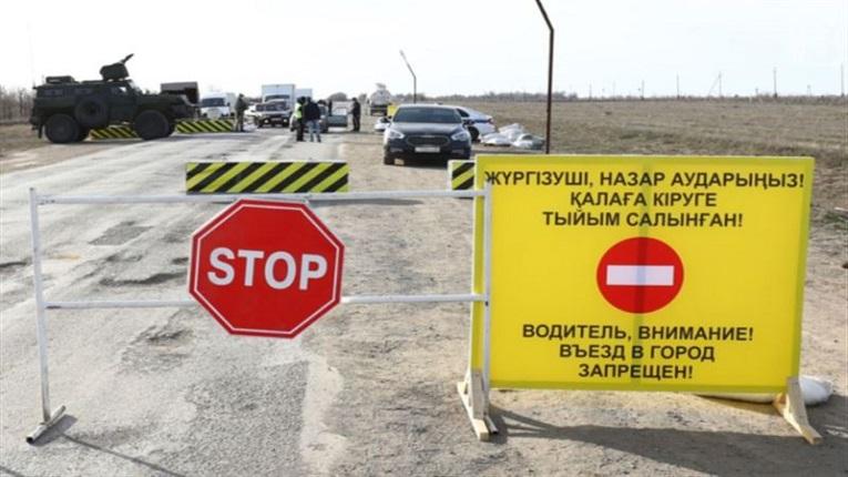 Кокшетау и Степногорск закрыли на жесткий карантин