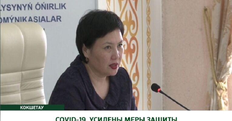 Постановление Главного государственного санитарного врача Акмолинской области от 23 июня 2020 года № 77
