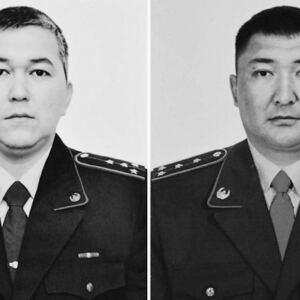 Памяти сотрудников полиции капитана полиции Хамидуллина Каната и капитана полиции Отарбаева Каната