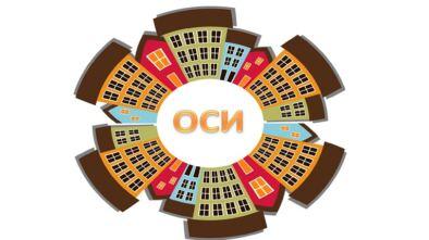 График Бурабайского района по переходу многоквартирных жилых домов на новые формы управления (ОСИ)